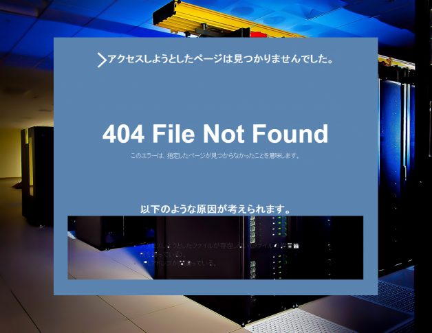 404FileNotFound