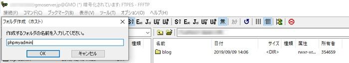 domain-name-system