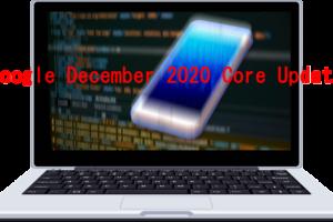 "<span class=""title"">2020年12月4日現在のコアアルゴリズムアップデート最新情報</span>"